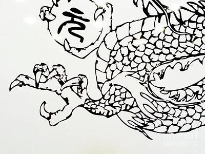 Digital Art - Detail by Fei A