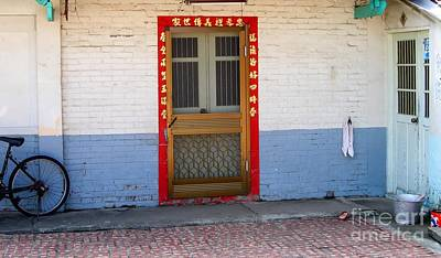 Screen Doors Photograph - Detail Of A Chinese Farm House by Yali Shi