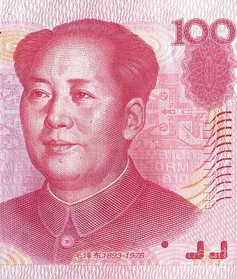 Photograph - Detail Of A One Hundred Chinese Yuan Bill by Yali Shi