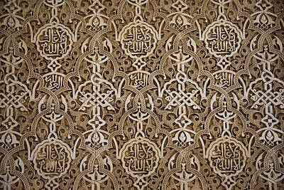 Caligraphy Photograph - Detail Of Arabesque Wall Designs At The Courtyard Of The Lions O by Reimar Gaertner