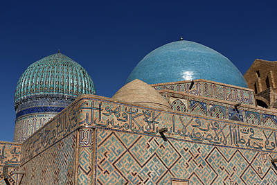 Caligraphy Photograph - Detail Of Blue Domes Of Ancient Khoja Ahmed Yasawi Mausoleum In  by Reimar Gaertner