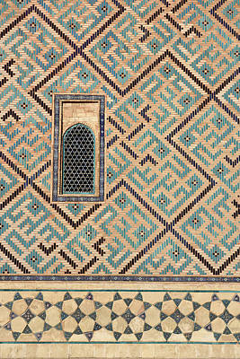Tower Photograph - Detail Of Window And Geometric Patterns On Khoja Ahmed Yasawi Ma by Reimar Gaertner