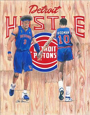 Drawing - Detroit Hustle - Ben Wallace And Dennis Rodman by Chris Brown