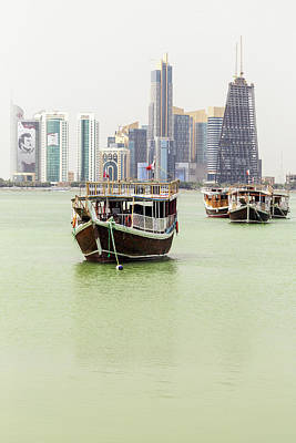 Photograph - Dhows Towers And The Emir Vertical by Paul Cowan