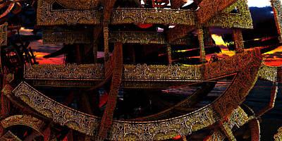 Recondite Digital Art - Diferential Shift by GT Graeff