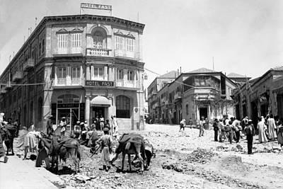 Photograph - Digging Canals On Jaffa Road 1936 by Munir Alawi