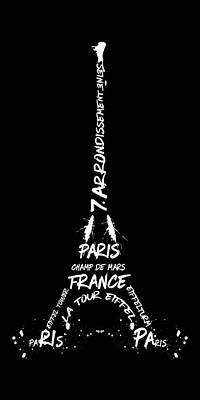 Digital Art - Digital-art Eiffel Tower - Panoramic by Melanie Viola