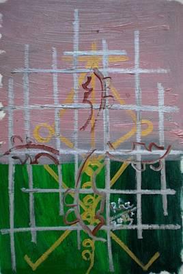 Rizwana Painting - Divine Balance by Rizwana Mundewadi