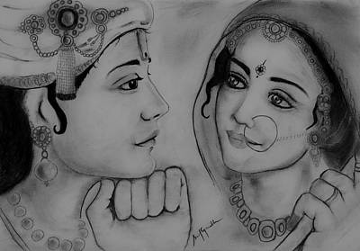 Charcoal Drawing - Divine Love by Sunil Gowthem