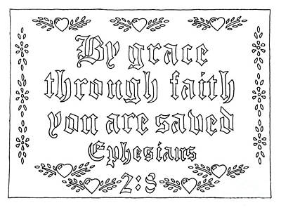 Motivational Scriptures Drawing - Diy By Grace Through Faith Painting  by Breena Briggeman