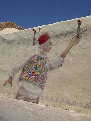 Exploramum Photograph - Djerba Street Art - Diamond Vest by Exploramum Exploramum