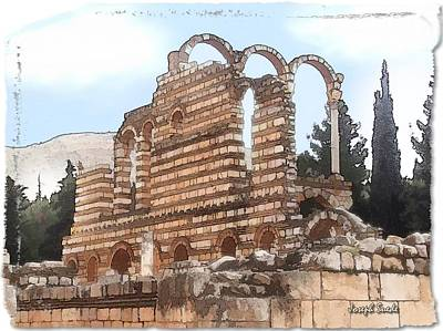 Do-00302 Ruins In Anjar Art Print
