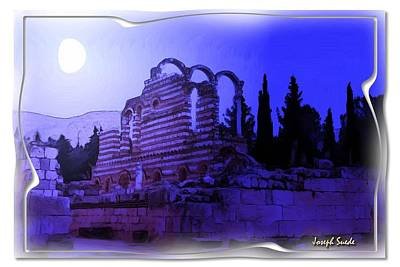 Photograph - Do-00307 Moon On Anjar Ruins by Digital Oil