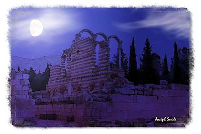 Photograph - Do-00308 Moon And Clouds - Anjar Ruins by Digital Oil