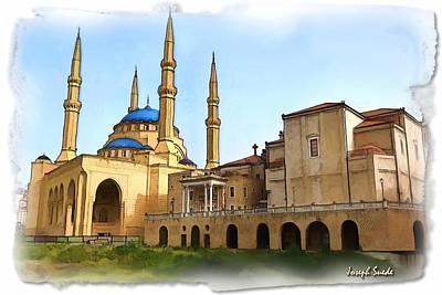 Art Print featuring the photograph Do-00362al Amin Mosque And St George Maronite Cathedral by Digital Oil