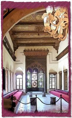 Do-00448 Reception Room At Beiteddine Art Print by Digital Oil