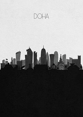 Drawing - Doha Cityscape Art by Inspirowl Design