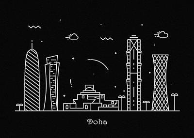 Abstract Landscape Drawing - Doha Skyline Travel Poster by Inspirowl Design