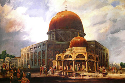 Photograph - Dome Of The Rock 1850 by Munir Alawi