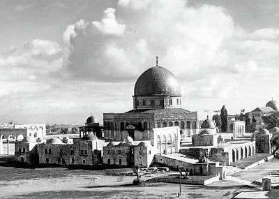 Photograph - Dome Of The Rock 1898 by Munir Alawi