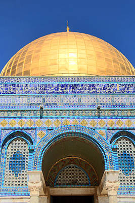 Photograph - Dome Of The Rock Door by Munir Alawi
