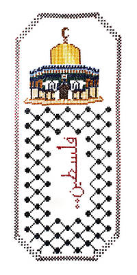 Photograph - Dome Of The Rock Embroidery by Munir Alawi