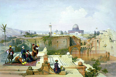 Jerusalem Drawing - Dome Of The Rock In The Background by Munir Alawi