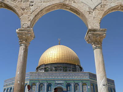 Dome Of The Rock Art Print by James Lukashenko