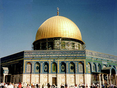 Photograph - Dome Of The Rock - Jerusalem Israel by Merton Allen
