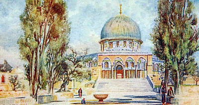 Painting - Dome Of The Rock Painting by Munir Alawi