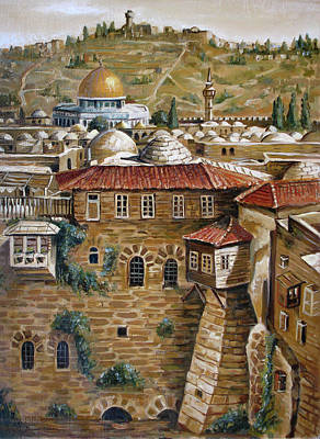 Jerusalem Painting - Dome Of The Rock by Saleh Almasri