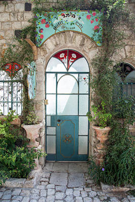 Art Print featuring the photograph Door Entrance To The Art by Yoel Koskas