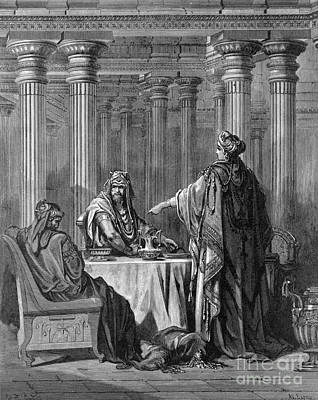 Drawing - Dor, Queen Esther, 1880.  by Granger