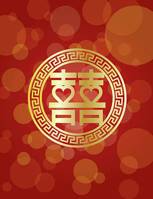 Digital Art - Double Happiness Wedding Symbol With Hearts Red Background by Jit Lim