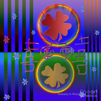 Painting - Double Luck The Pair by Rizwana Mundewadi