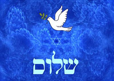 Dove - Shalom Original