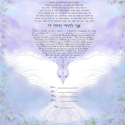 Reform Digital Art - Dove -ketubah-reformed And Interfaith Version by Sandrine Kespi
