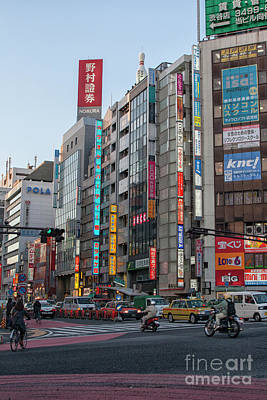 Photograph - Downtown Tokyo by Patricia Hofmeester