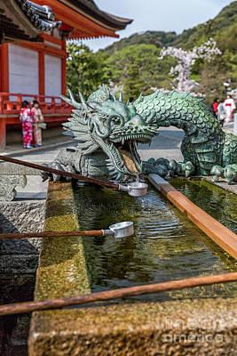 Photograph - Dragon At Kiyomizudera Temple by Karen Jorstad