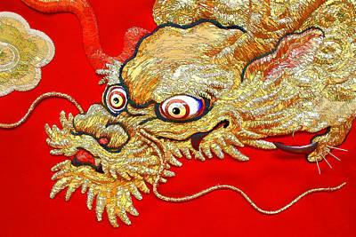 Dragon Art Print by Lanjee Chee