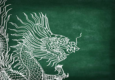 Dragon On Chalkboard Art Print