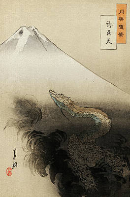 Japan Photograph - Dragon Rising To The Heavens - Vintage Ukiyo-e by Just Eclectic