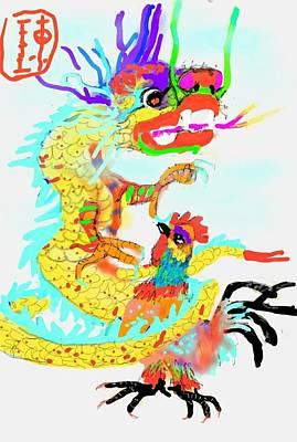 Digital Art - Dragon Versus Rooster by Debbi Saccomanno Chan