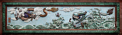 Ceramic Relief Photograph - Dragons Ceramic Art At Foshan Ancestor Temple In China by Oleksiy Maksymenko