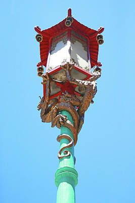 Photograph - Dragons On The Lamp by Shoal Hollingsworth