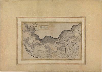 Drawing Painting - Drawing Of A Dragon Amid Foliage by Shah Quli