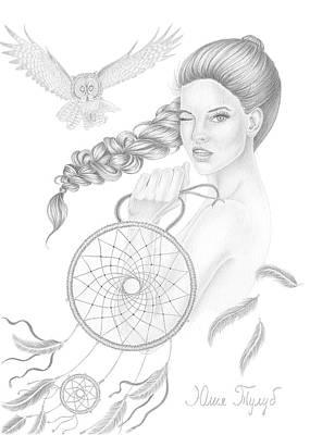 Dreamcatcher Drawing - Dreamcatcher by Julia Tulub