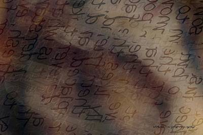 Digital Art - Dreaming Of Words by Vicki Ferrari