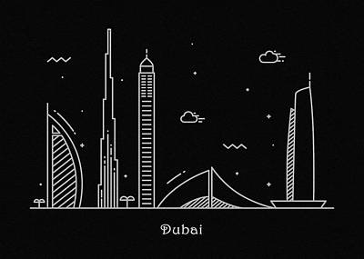 Abstract Landscape Drawing - Dubai Skyline Travel Poster by Inspirowl Design