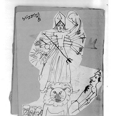Goddess Durga Drawing - Durga by Sy Banerjee